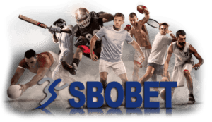SBOBET น่าเชื่อถือ ราคาบอลน้ำดีอันดับหนึ่ง